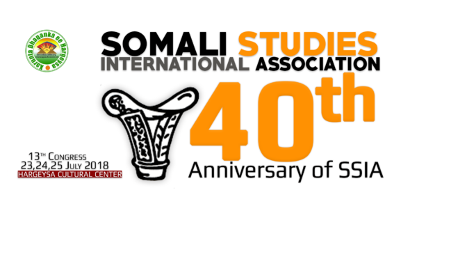 CALL FOR PAPERS: SOMALI STUDIES INTERNATIONAL ASSOCIATION 13TH CONGRESS
