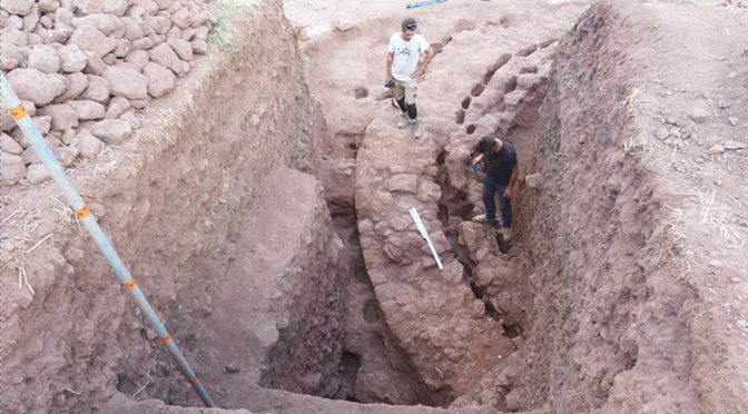 W/M International Doctoral Fellowship in Historical Archaeology of Ethiopia