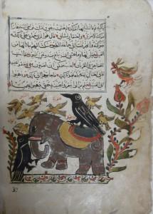 Folio 2v