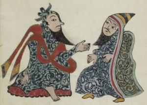 arabe 3475 - f 13