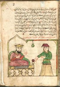 Munich, BSB Cod. Arab. 615, fol. 106r