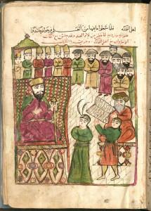 Munich, BSB Cod. Arab 615, fol. 17r