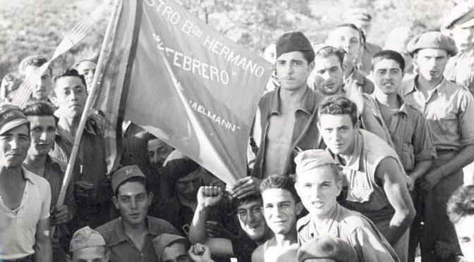 Journée d'étude «Brigadistes et volontaires étrangers dans la Guerre d'Espagne : retour aux sources»