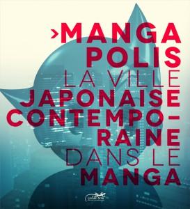 Mangapolis
