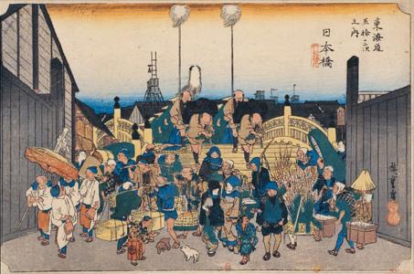 Les Cinquante-trois relais du Tôkaidô (Tôkaidô gojûsan tsugi) Frontispice de la série : le départ d'Edo : « Le pont du Japon » (Nihon-bashi) Source : Andō Hiroshige, vers 1835 Estampe publiée dans : site de l'exposition virtuelle L'estampe japonaise, BnF.