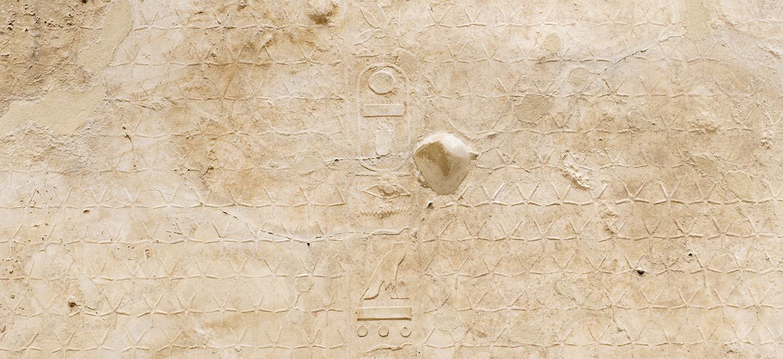 Chapelle de calcite de Thoutmosis III