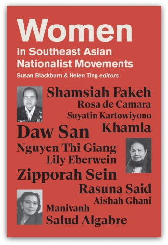 Asian Women Monash University Has 22