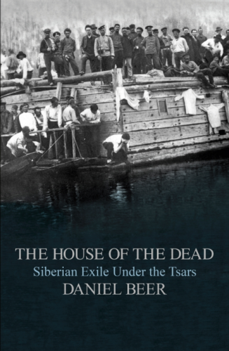 the-house-of-the-dead