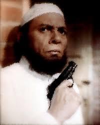 imamterrorist