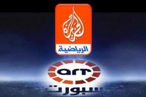 logojazeera