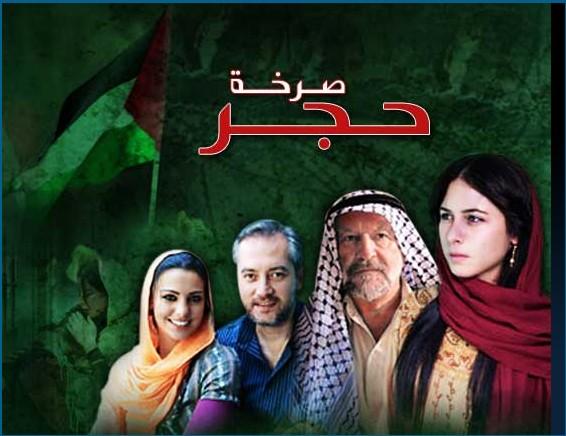 """Le retour de l'Empire : romance arabo-turque au """"nouveau"""" Moyen-Orient"""
