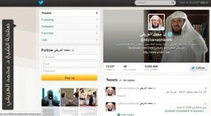 Le compte Twitter d'al-Arifi