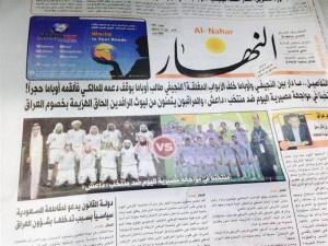 sheikhfootballeurs