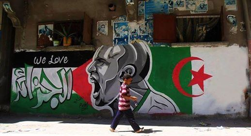 gazagraffiti
