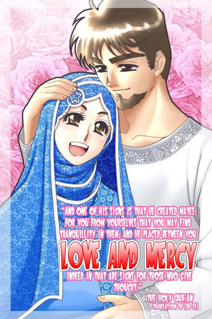 how_2_b_a_good_muslim_husband_by_nayzak-d3ambo6