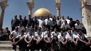 L'équipe de Gaza au Dôme du rocher à Jérusalem