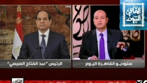 Incrustation de la photo du président Sissi lors de son intervention téléphonique durant l'émission de 'Amr Adeeb