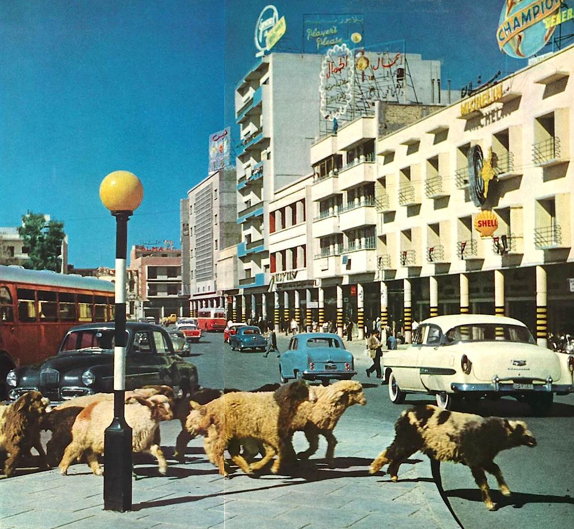 Bagdad dans les années 1960.