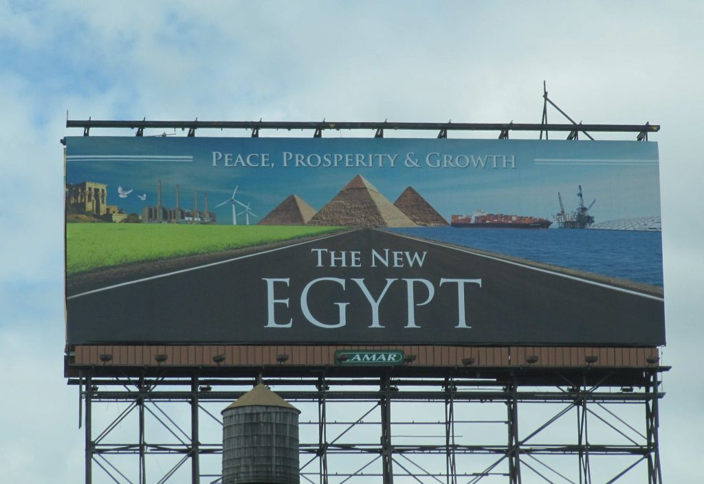 The New Egypt: la promotion aux USA de l'Egypte financée par Ahmed Abou Hashima.