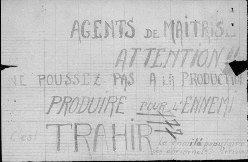 25LM0258 - 1 folio 918
