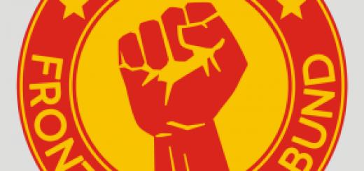 RFB_Emblem_-_Roter_Frontkaempfer_Bund_Logo_1-300x300