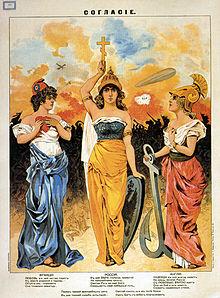 Affiche russe représentant Marianne, la Mère Russie et Britannia,