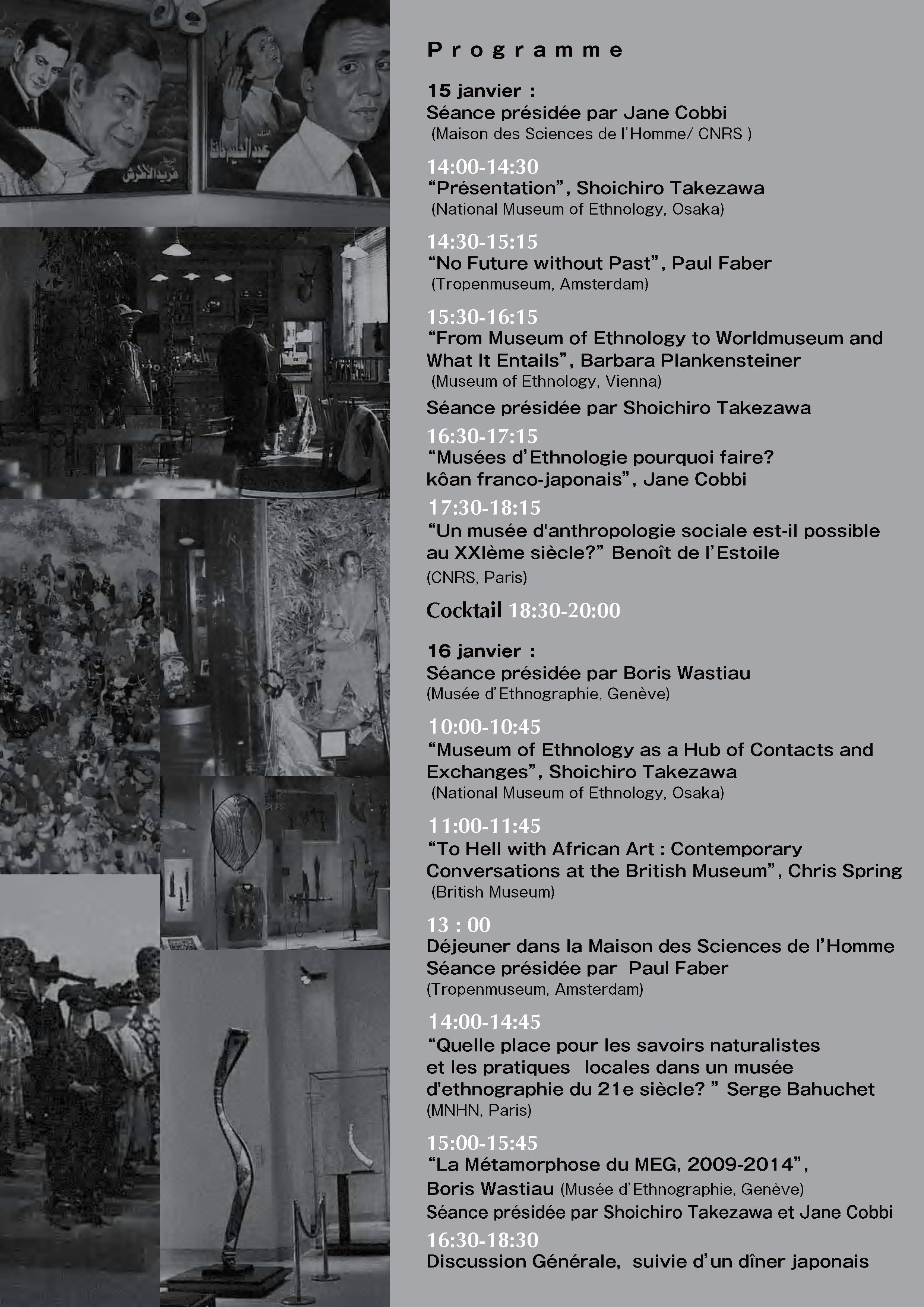 affiche colloque musées verso