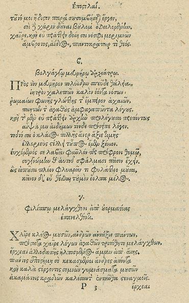 Gedicht_Clajus_Melanchthon_Ilf_8_II_02931_3r