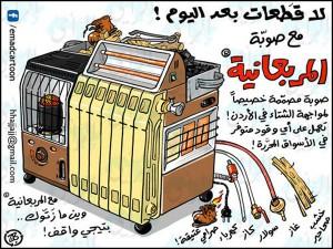 fig2-jordanstove