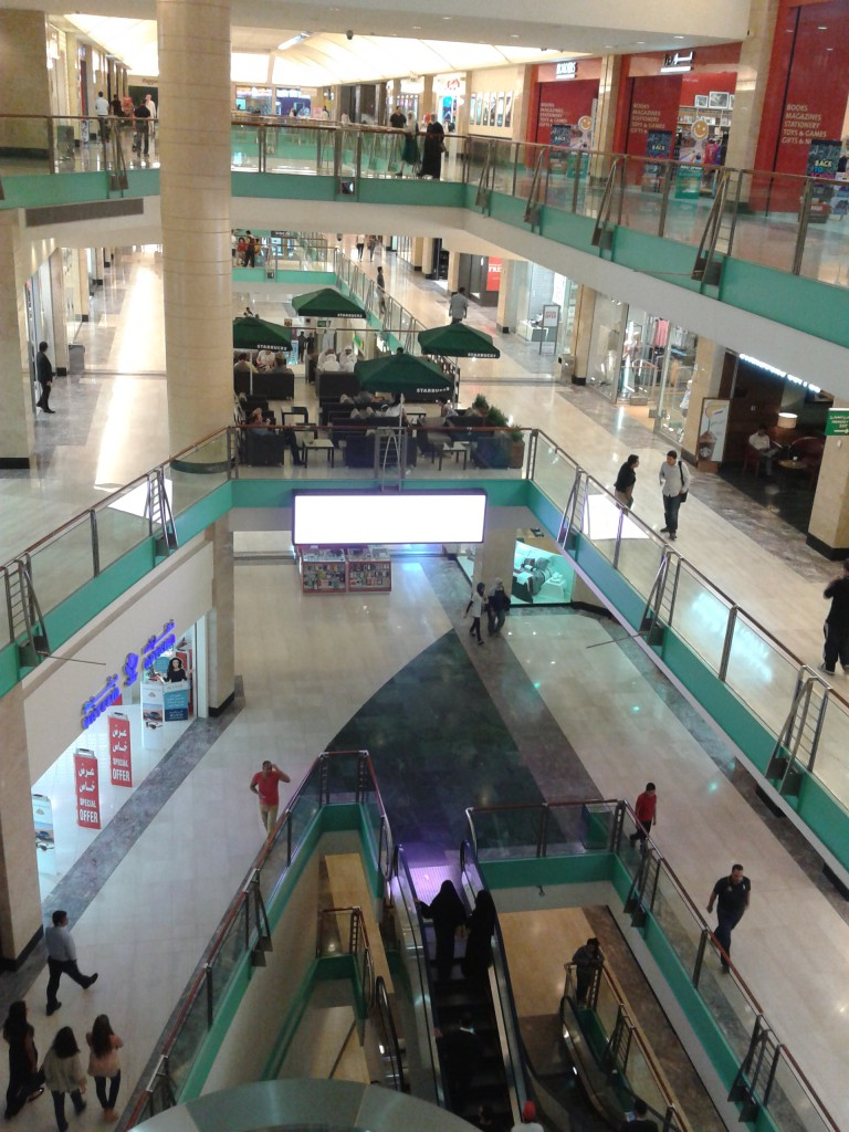 Abu Dhabi Mall, autre gigantesque centre commercial