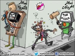 (c) Emad Hajjaj. The Jordanian citizen with high prices