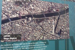Keilo Jack Tokyo Skytree