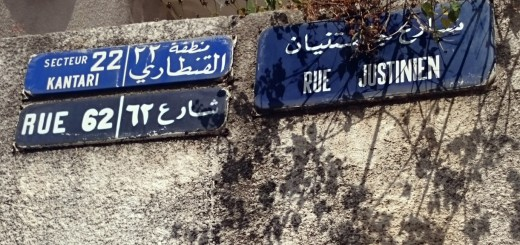 Rue Justinien's street sign, Beirut