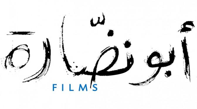 TIFF Logo WhiteL