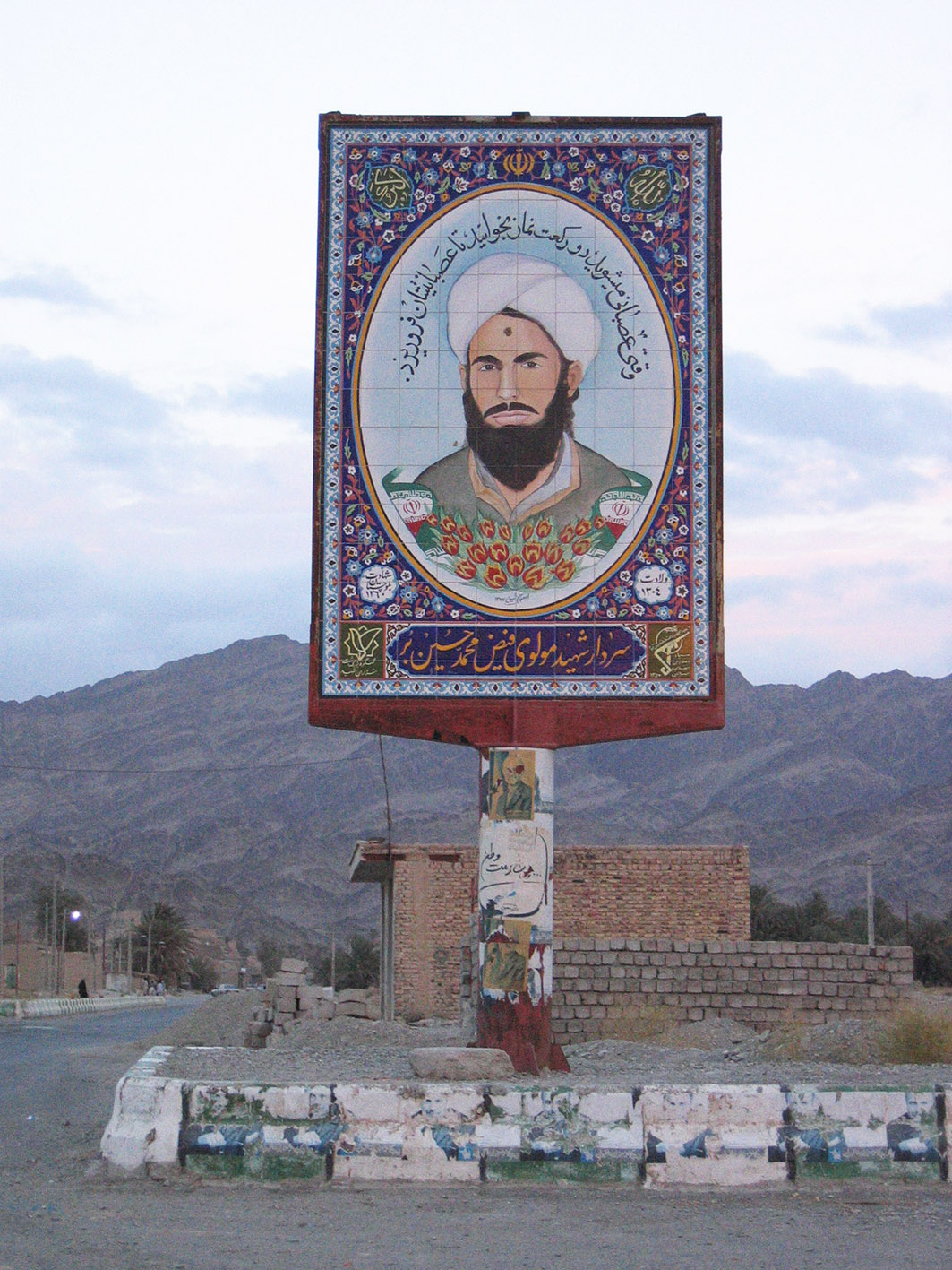 Iran 2005 396L