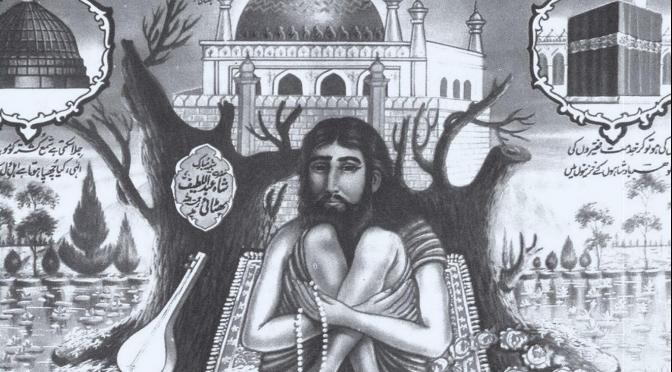 Site de rencontre musulman pakistanais