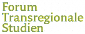 Forum Transregionnal Student logo