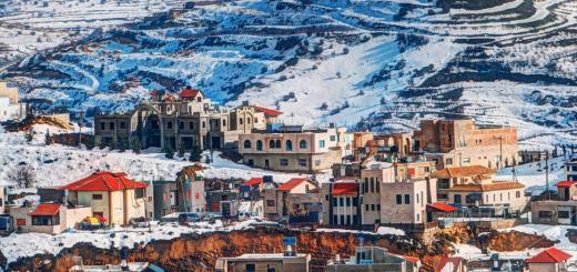 couverture séminaire druzes