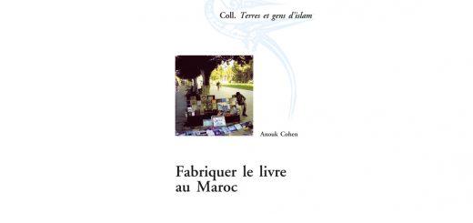 publicationiismm_cohen_fabriquer-le-livre-au-maroc_hypo
