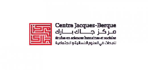centrejacquesberque_logo