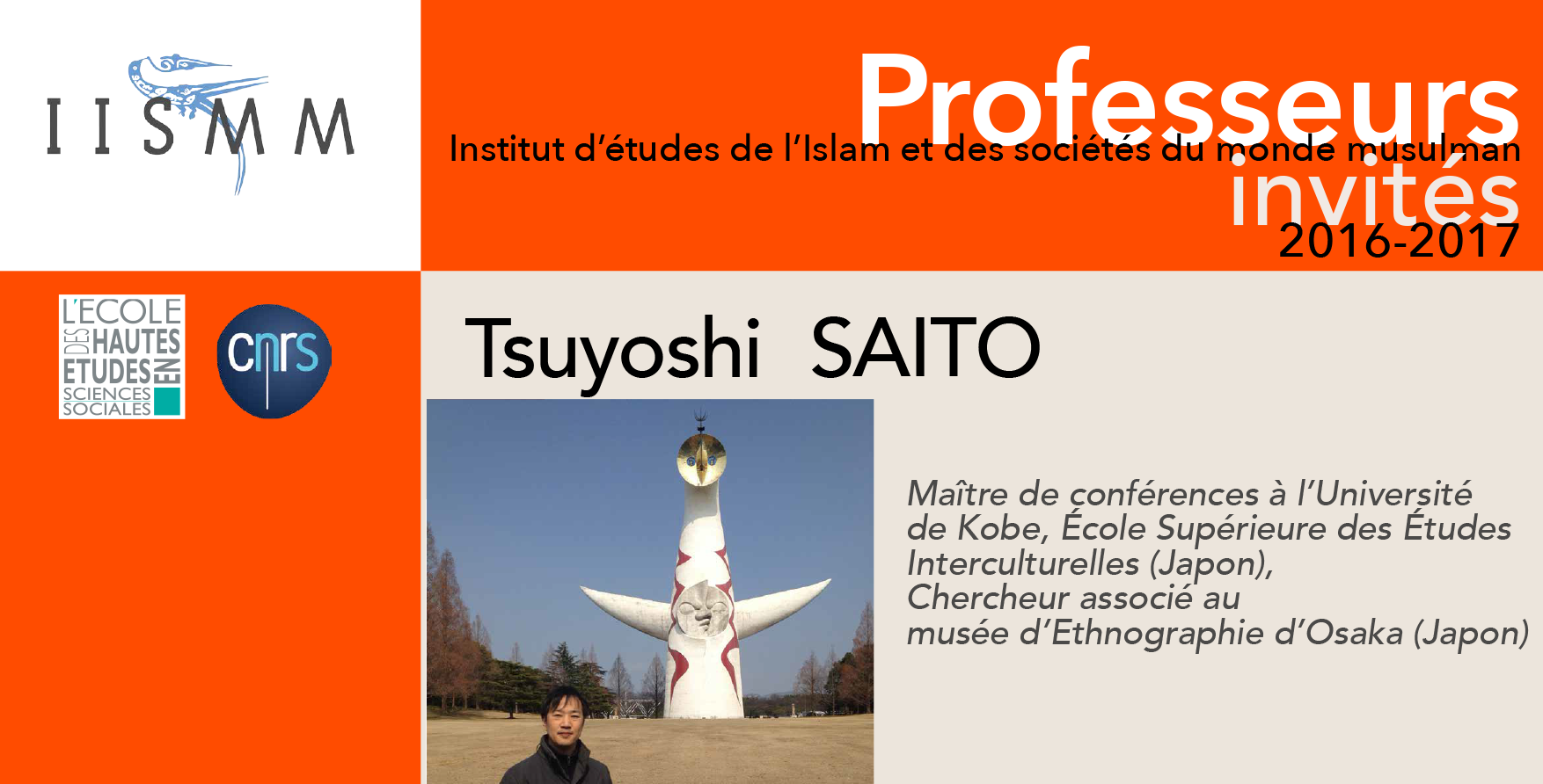 Tsuyoshi saito ma tre de conf rences l universit de - Grille indiciaire maitre de conference ...