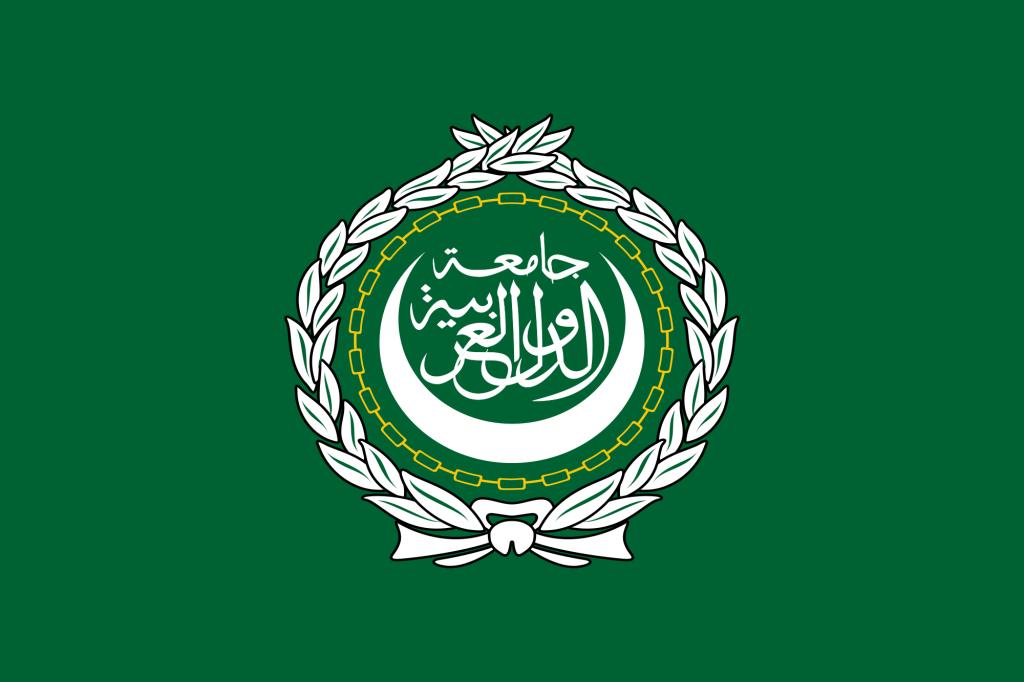 Bandeira da Liga Árabe. Em domínio público.