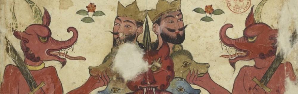 Le monde des djinns