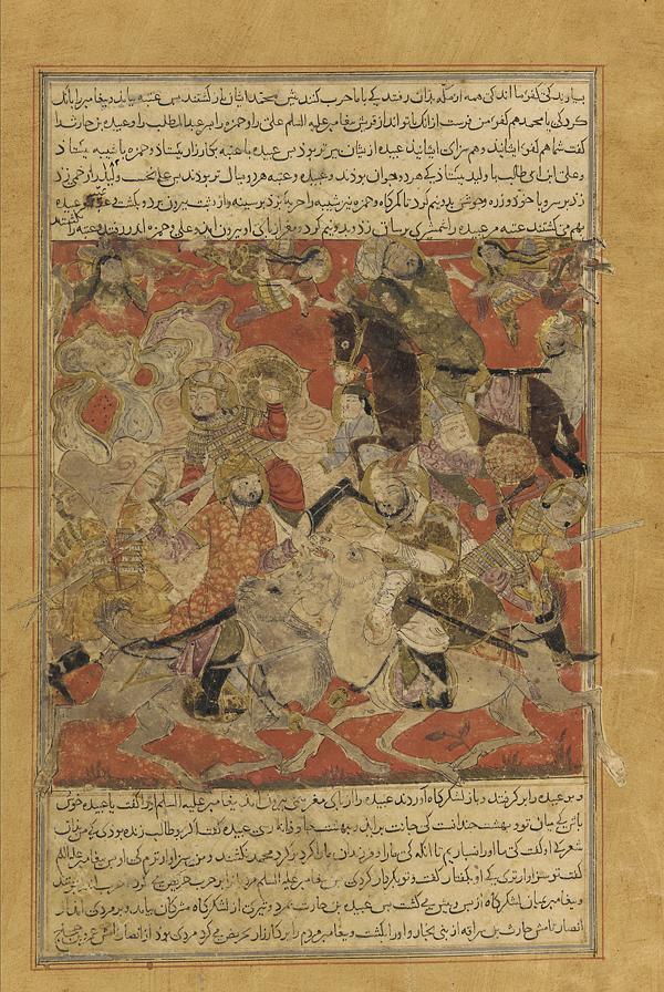 La bataille de Badr (624)