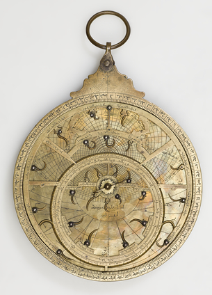 Astrolabe réalisé en 1118 par Muḥammad b. Aḥmad al-Baṭṭūṭī