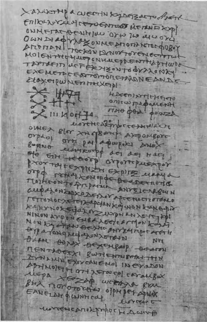PGM XIII (p.25)