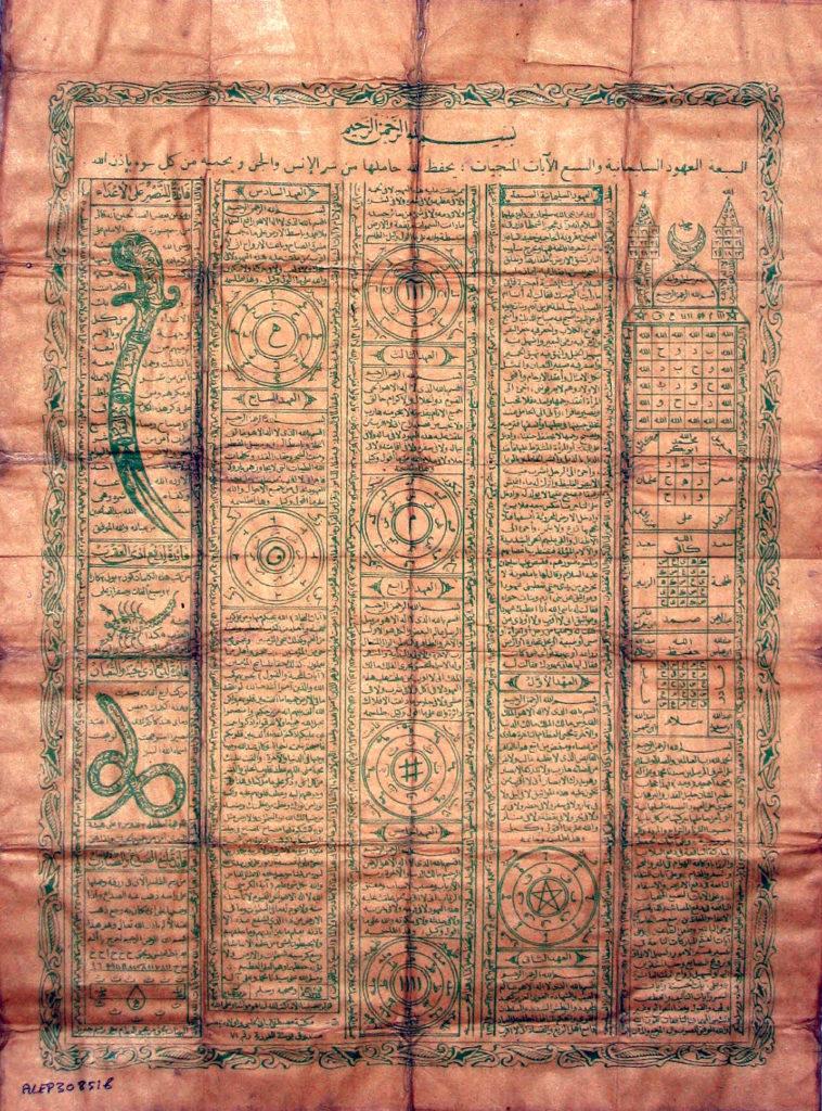 Talisman des sept pactes de Salomon