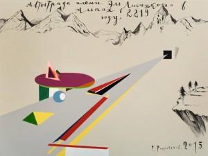 Pepperstein-Lissitzky-Highway_image-gauche