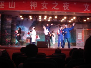 Pièce de théatre_famille de Yunyang déplacée, 2008
