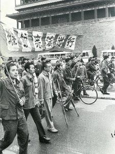 """March for political and artistic freedoms, Beijing, Oct. 1, 1979 """"Democracy Wall"""" (Beijing, May 1979) © Helmut Opletal"""